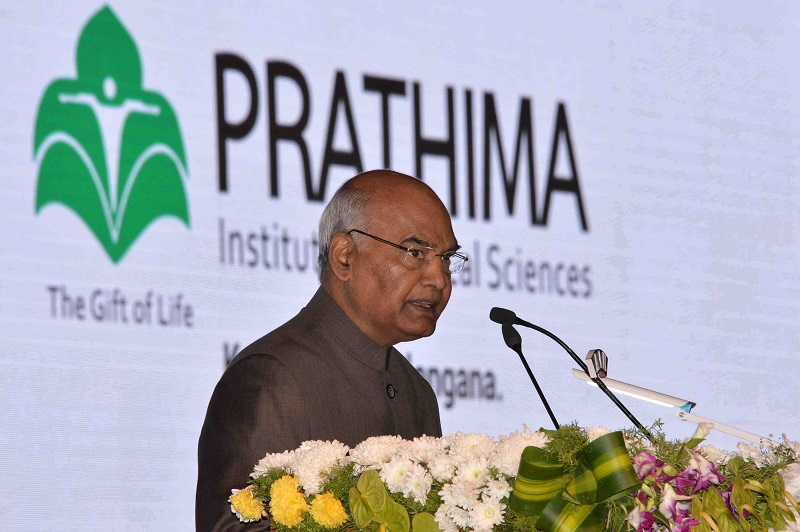 ADDRESS BY THE PRESIDENT OF INDIA, SHRI RAM NATH KOVIND ON THE OCCASION OF INAUG
